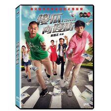 Two 2 idiots (傻瓜向錢衝 Taiwan 2016)  DVD TAIWAN ENGLISH SUBS