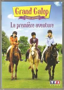 Grand Galop - La première aventure (DVD)