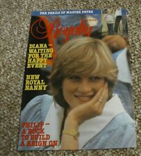 Royalty Monthly Magazine Issue No 12 June 1982. Princess Diana