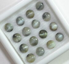 11.70 CT NATURAL CHRYSOBERYL 16 PCS. LUSTROUS UNTREATED WHOLESALE GEMSTONE LOT