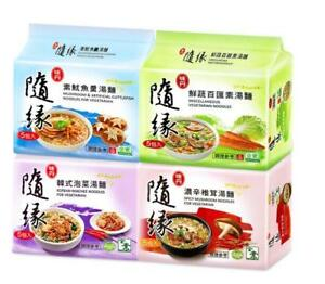 TAIWAN Vedan Series 味丹 隨緣 Vegetarian Instant Noodles Flavours (5 Packs)- Select