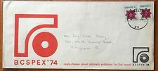 Singapore cover - 1974 Anglo Chinese School ACS Exhibition flower stamps