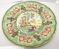 Antique Royal Doulton Stone Ware Charger Dinner Plate Ruins Floral Flower Vtg