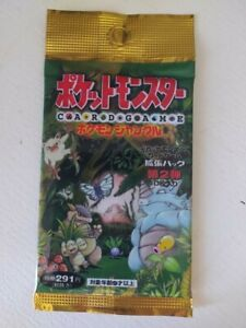 Pokemon Booster Jungle Japanese SCELLED