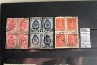 LOT STAMPS BLOCK OF 4 OLD RUSSIA USED (F98986)