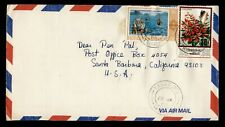 DR WHO 1980 TRINIDAD TABAQUITE AIRMAIL TO USA  g42284
