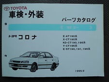 JDM TOYOTA CORONA T190 Series Original Genuine Parts List Catalog