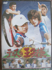 The Prince of Tennis Import DVD