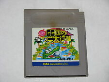Pinball 66-Piki no Wani Daikoushin Game Boy GB Japan import cartridge only