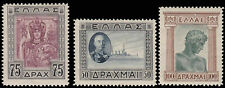 Greece 1933 Republic Issue complete set MH