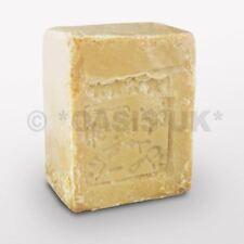 Traditional Aleppo Soap Laurel Oil 20% - 190g Problematic Skin