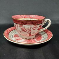 Vintage RED WILLOW Double Phoenix Nikko Ironstone Cup and Saucer JAPAN **