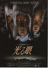 Village of the Damned - Original Japanese Chirashi Mini Poster - John Carpenter