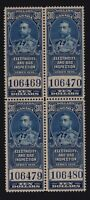 Canada VD #FEG11 (1930) $10 Electricity & Gas Inspection Revenue Block VF NH