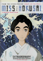 Miss Hokusai New DVD