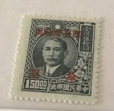 China Taiwan Stamps Antique Three Total