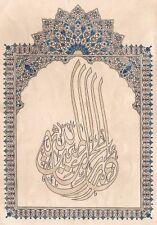 Islamic Calligraphy Quran Art Handmade Holy Koran Muslim Arabic Decor Painting