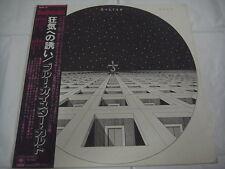 BLUE OYSTER CULT-same JAPAN 1st.Press w/OBI Black Sabbath Kiss The Dictators