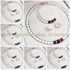 7-8mm White Rice Pearl & 8-10mm Round Gems Beads Necklace Bracelet Earrings Set