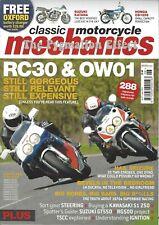 GT550 Honda CB125S AMA Katana Kawasaki S1 250 VFR750R RC30 Yamaha FZR750R OW01