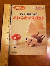 Needle Felting Craft Book Ondori Handicraft 48 Japanese Cute Hedgehog Mushroom