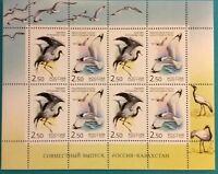 Russia 2002  MNHOG mini sheet. Rare Birds Russia-Kazakhstan Joint issue