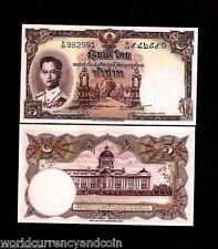 THAILAND 5 BAHT P75c 1955-1956 KING BHUMIBOL UNC RARE SIGN 40 DE LA RUE BANKNOTE
