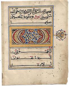 FANTASTIC ISLAMIC MANUSCRIPT DALAYEL KHAYRAT LEAF 1306 AH (1888 AD): w
