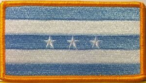 Santiago de Guayaquil ECUADOR Flag Embroidered Patch With VELCRO® Brand Fastener