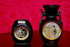 Two Vintage Japanese 'Chokin Art' Ceramic Vases Decorated with 24k Gold