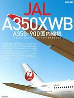 Ikaros Publishing JAL A350XWB A350-900 Domestic Aircraft (Book) NEW from Japan