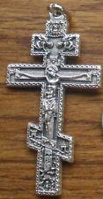 """Byzantine Orthodox Russian Cross Crucifix Pendant + 2"""" Tall + 'Balance Beam'"""