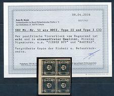 SBZ 3 Pf. Ziffer 1945** Viererblock DD Michel 51 atx DDII Befund (S12493)