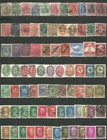 Reich  from 1900 year , Germany nice Collections , old used stamps