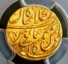 Mughal Empire. Muhammad Shah gold Mohur AH 114x Year 15. PCGS Cert MS63. RRR.