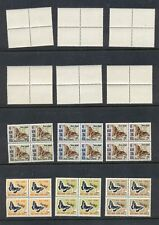 Vietnam #J15-20 VFMNH Butterfly postage due set blocks of 4,white gum CV $208.00