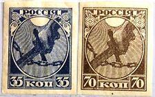 RUSSIA RUSSLAND 1918 149-50 U Jahrestag Oktorberrevolution Chain of Bondage MLH