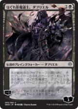 MTG Davriel, Rogue Shadowmage ( Japanese Alternate ART) WAR of the sparks Magic