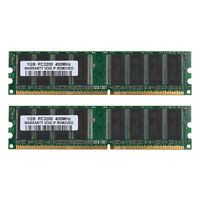 2GB Kit (2x 1GB) DDR1-400MHz PC Desktop Memory PC1-3200 184pin Non-ECC DIMM Ram