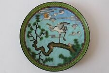 Vintage Chinese Cloisonne Blue and Green Plate