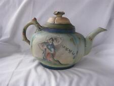 Vintage Antique Japanese Teapot Hand Painted Geisha Ladies Signed