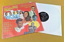 """ THE BEST OF HEART & SOUL "" VARIOUS SUPERB RARE ORIG USA STEREO LP IN SHRINK"