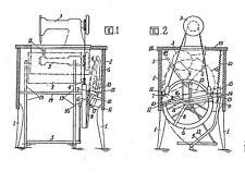 Alte Nähmaschine: Schweizer. Nähmaschinenfabrik (Helvetia), Histor.Infos ab 1932
