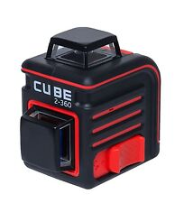 AdirPro Cube 2-360 Degree Horizontal & Vertical Cross Line Laser Basic