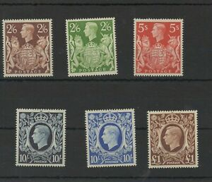 SG476-478 1939-1948 GEORGE VI COMPLETE SET MNH ARMS HIGH VALUE STAMP UM