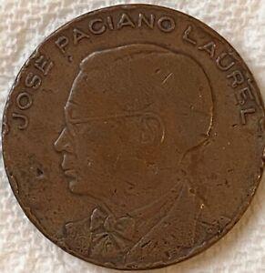 1943 Philippines Jose Paciano Laurel Medal ~ Circulated ~ H-321 & B-165 ~ Bronze