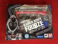 S.H. Figuarts Masked Rider Fourze Module Set 01