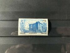 France French Colonies Dahomey 1939 Omnibus French Revolution 1 MNH stamp CV$17