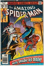 The Amazing Spider-Man #184 - 1st appearances of White Dragon and Philip Chang!