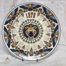 "Wedgwood ""The Sacred Scarab Calendar Plate~Ninth Series 10"" Diameter"